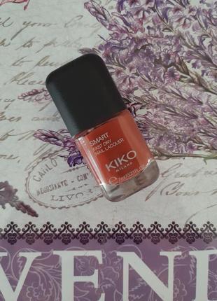 Smart nail lacquer! быстосохнущий лак для ногтей kiko milano!
