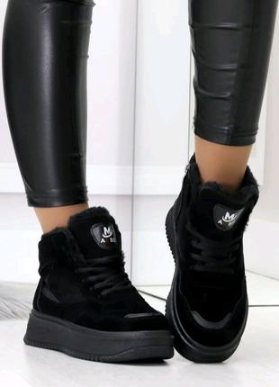 Теплющие зимние кроссовки/ботинки