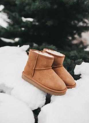 Ugg classic mini brown детские замшевые зимние угги на овчинке