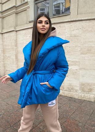 Куртка - одеяло