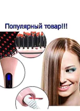 Расческа Выпрямитель для волос Fast Hair Straightener HQT 906