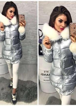 Куртка,пальто,пуховик зима