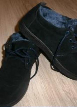 "Женские  ботинки ""Active"""