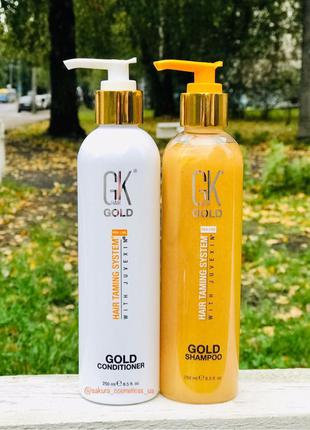 Global Keratin Gold Line Gift Set шампунь та кондиціонер
