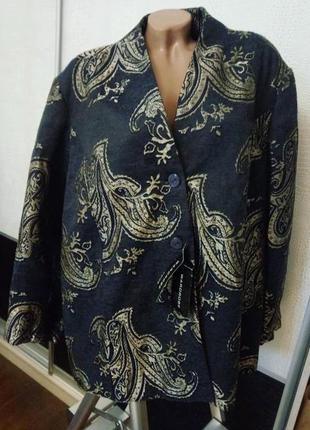 Пиджак большого размера wardrobe