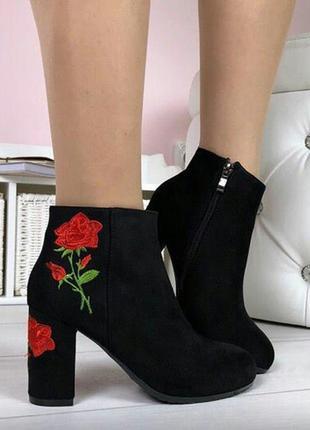 Ботинки деми роза