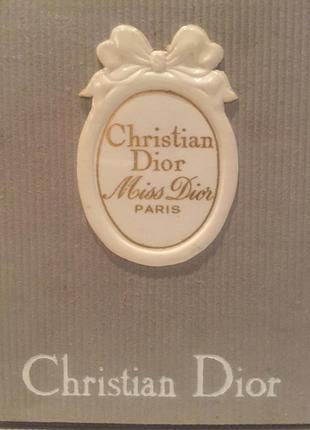 Винтаж.Ретро.Духи Christian Dior, Miss Dior. Кристиан Диор