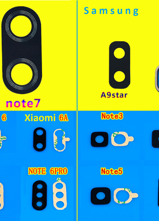 Стекло камеры Xiaomi Redmi Note7