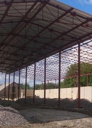 Строительство ангаров, ж/в ферм, коровников, складов.