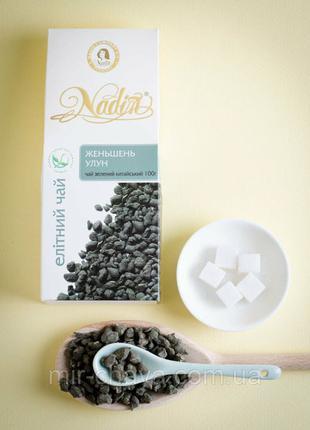 Чай зеленый элитный Женьшень улун