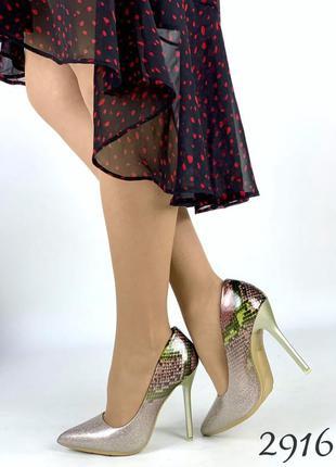 """Нереально красивые туфельки на удобном каблучке """" мирра """""""