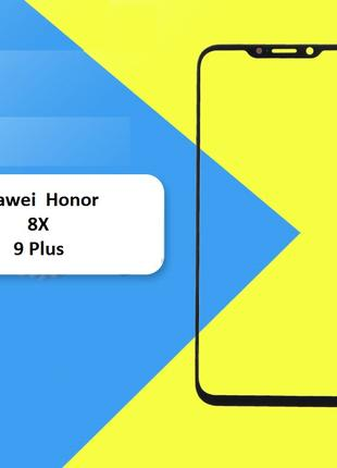 Стекло экрана Huawei Honor 8X Enjoy 9Plus