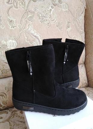 Ботинки,полусапоги зима
