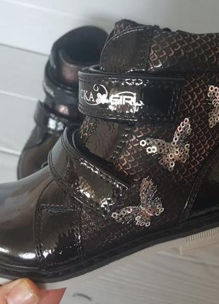 Ботинки для девочки фирмы сказка  !!!последняя пара!!!