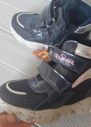 Ботинки для девочки фирмы сказка
