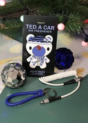 Подарочный набор на новый год для автомобилиста