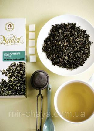 Чай зеленый элитный Молочный улун