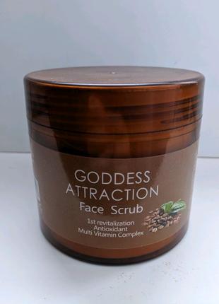 Кофейный скраб для лица и тела Goddes Attraction 500г