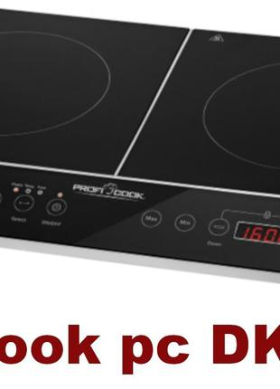 Настольная индукционная плита Profi Cook PC-DKI 1067