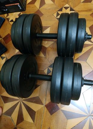 Гантели 2 шт по 13 кг