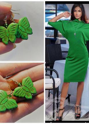 Распродажа! новые серьги зеленые бабочки натур камень - бирюза