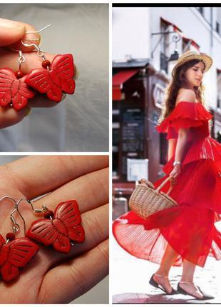 Распродажа! новые красные серьги бабочки натур камень - бирюза