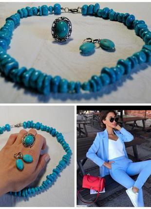 Распродажа! бусы ожерелье колье натур камень голубая бирюза