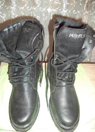 Берцы зимние рабочая обувь