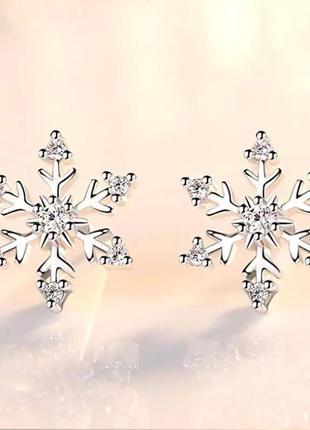 Серьги снежинки серебро