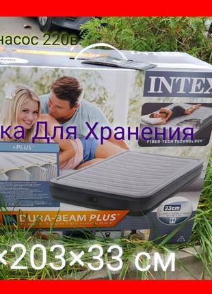 Надувная двуспальная кровать Intex