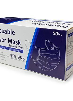 Маски защитные 3-х слойные с зажимом для носа упаковка 50 штук