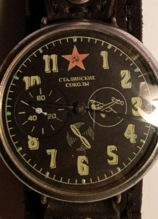Наручные часы сталинские соколы