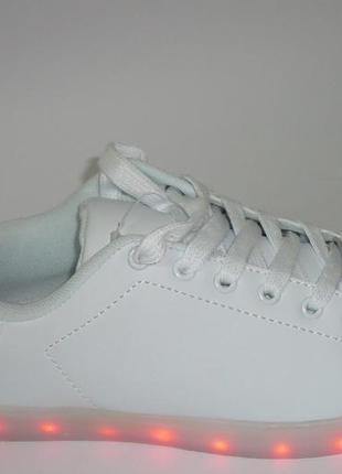 Кроссовки со светящейся led подошвой 36,37,38,39,40,41 киев