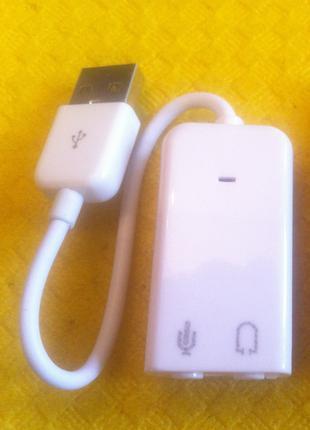 Звуковая карта USB Virtual 7.1