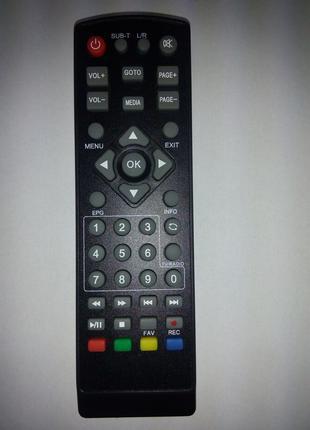 Пульт для тюнера Sat-Integral 5050 (DVB-T2)