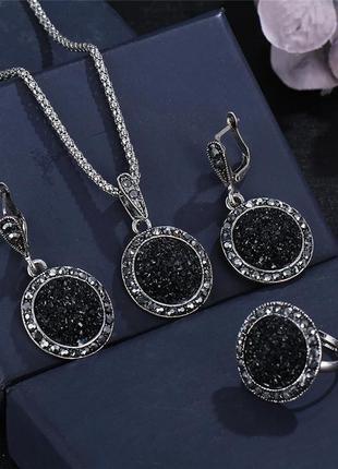 Женский набор комплект украшений бижутерия нарядный под серебро