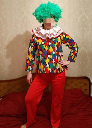 Карнавальный костюм клоуна,циркач,клоун