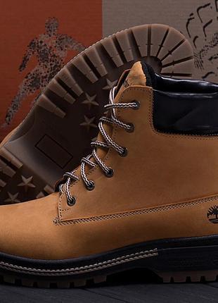 Кожаные зимние мужские ботинки.Харьковская обувь