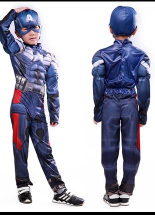 Новогодний костюм Капитан Америка