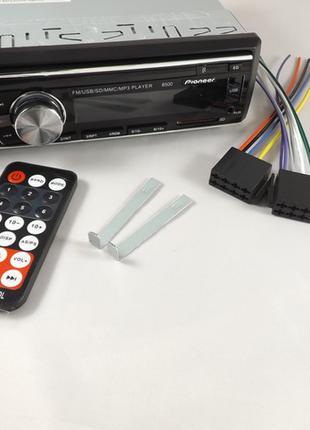 Pioneer 8500 - AUX + FM Автомагнитола с RGB подсветкой+ USB