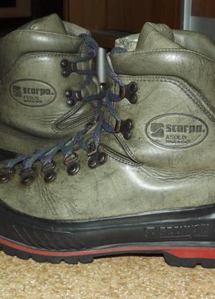 Трекинговые ботинки scarpa asolo