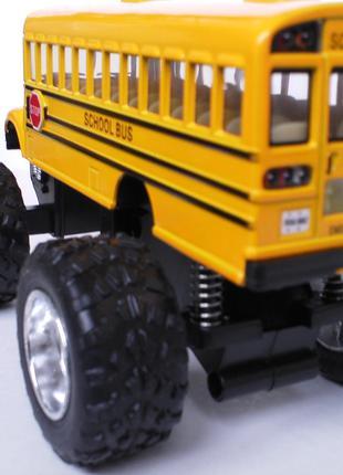 Автобус школьный Монстр-Трек внедорожник на амортизации,металл.