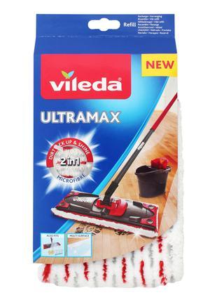 Моп сменный насадка для швабры Vileda Ultramax