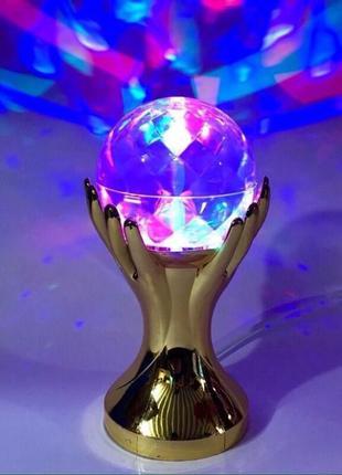 Світильник Диско (руки) лампа настільна світлодіодна Disco LED