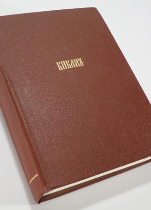 Библия SGP Chicago USA 1990 твердый переплет 1168 страниц
