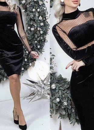 Платье сетка бархат велюр