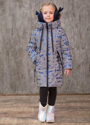 Куртка, пальто для девочки 110-152