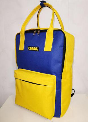 Сумка рюкзак, городской рюкзак в стиле канкен