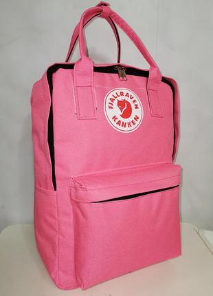 Розовый рюкзак,сумка рюкзак в стиле канкен