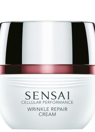 SENSAI (Kanebo) Wrinkle Repair Cream крем от морщин
